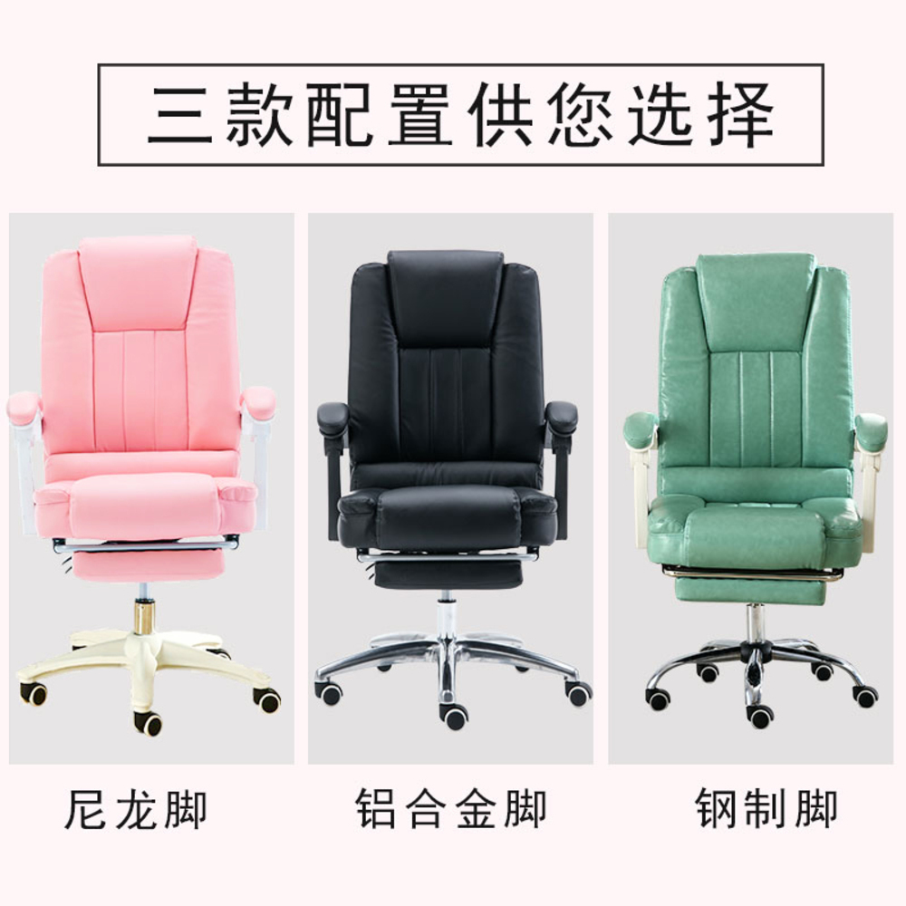 Купить с кэшбэком Computer Seeding Household Competition Swivel Boss Concise Work Synthetic leather Office furniture gaming ergonomic Chair