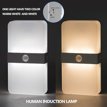 New arrival rechargeable PIR Sensor led wall lamp CCT adjustable IR Infrared Motion bedroom Cabinet Stairs night Light