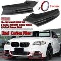 Пара задних фартуков F10 из настоящего углеродного волокна для переднего бампера BMW F10 5 серии 535i 528i 4Dr 2011-2016