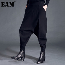[EAM] 2019 New Spring Fashion Tide Black High Waist Elastic Pockets Patchwork Casual Woman Full Length Harem Pants SA155