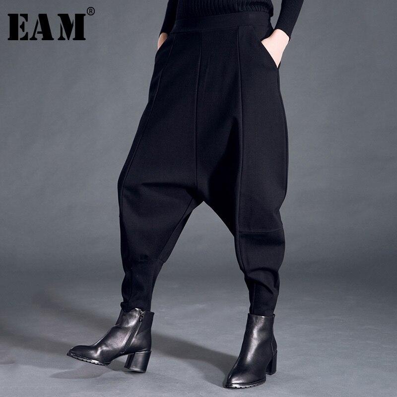 [EAM] 2020 New Spring Fashion Tide Black High Waist Elastic Pockets Patchwork Casual Woman Full Length Harem Pants SA155