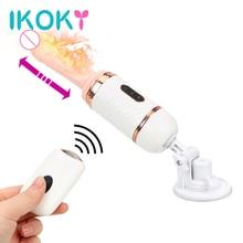 IKOKY Suction Cup Female Masturbation Automatic Sex Machine Heated Telescopic Dildo Vibrators Wireless Remote Control