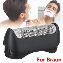 Бритва Замена Фольга для зубных щеток Braun 11B серии 110 120 130 140 150 5682 5684 11B-1000 личной гигиены аксессуары для бритья Фольга
