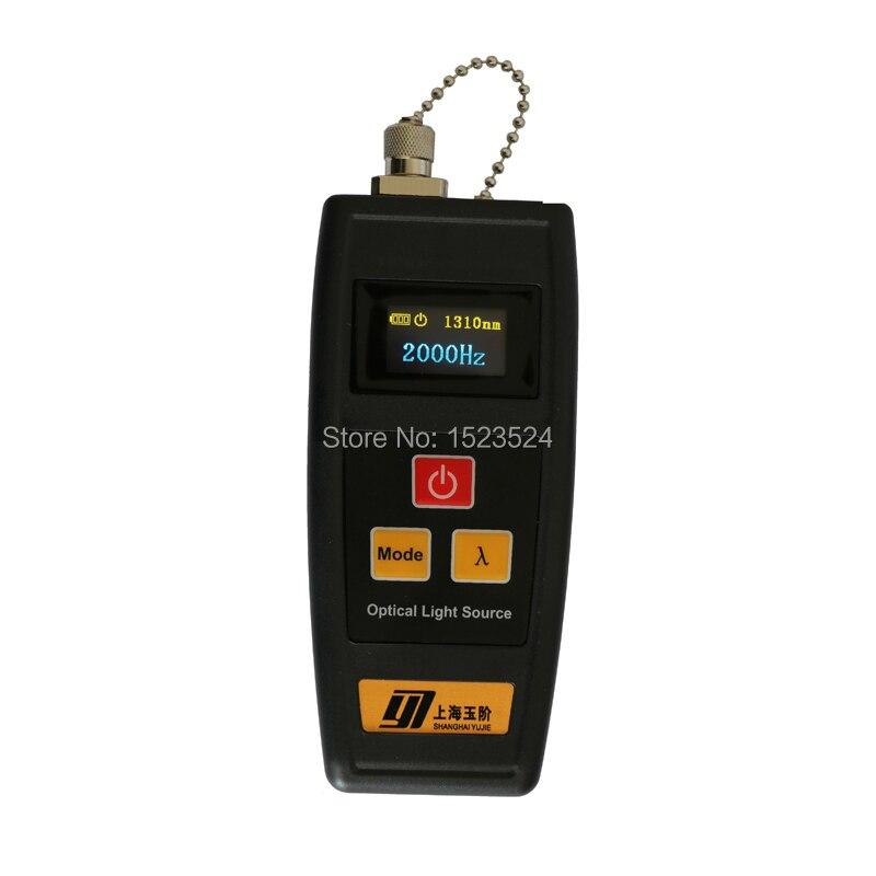 YJ 280 Singlemode 1310 1550nm SM Handheld Mini Fiber Optical Light Source