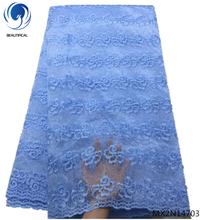 Beautifical african french lace fabric blue light color nigerian fabrics for wedding 2019 MX2N147