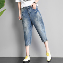 Harem Capri Pants Women Summer Casual High Waist Washed Denim Pants Loose Pocket Cropped Trousers недорого