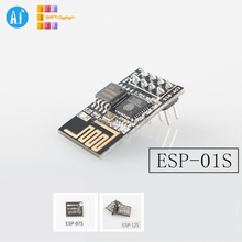 AIoT module ESP8266 serial to WiFi wireless transparent transmission ESP-01S/07S/12S