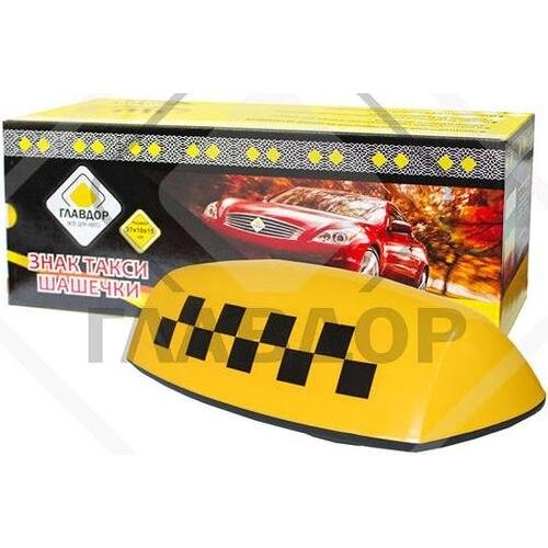 Sign TAXI-шашечки ГЛАВДОР GL-384 with backlight, 4 Magn... 37х10х15 cm, yellow, V (BOL) (52463) sticker главдор sign oversized cargo on плёнке 40х40 not reflective 44348