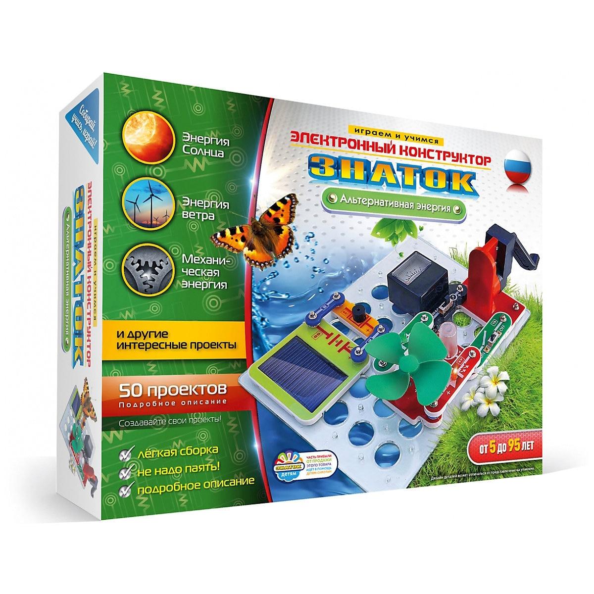 Znatok Robots Accessories1 5596042 juguete inteligente para niños niño niña juego electrónico juguetes niños niñas modelo prefabricado MTpromo