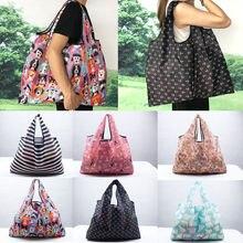 Удобный складной сумки многоразового использования для покупок сумка корзины для хранения Сумки из натуральной кожи