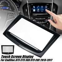 23x16 cm For Touch Screen Display For Cadillac Escalade ATS CTS SRX XTS CUE 2013 2017 sense for touch display digitizer