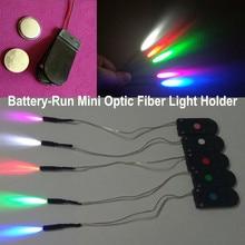 1 шт. портативный светильник для оптического кабеля мини 0,1 Вт небольшой светильник для 1,5 мм-4,0 мм Боковой светящийся кабель
