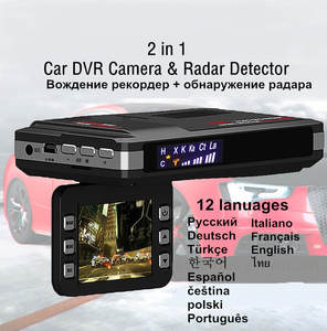 2-In-1 Car-Radar-Dvr Driving-Recorder Car-Detector Video-Camera 12-Languages 9V 24V