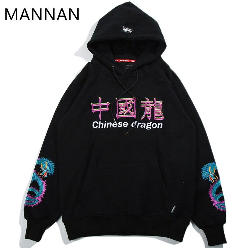 Blouson à capuche homme MANNAN Streetwear peinture Dragon Chiese, blanc cassé Hip Hop décontracté coton écru