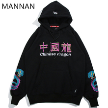 MANNAN Men's Sweatshirt Hoodies Streetwear Paint Chiese Dragon,Off White Hip Hop Casual Cotton off white mannan oligosaccharide and probiotic