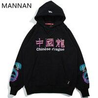 MANNAN Men's Sweatshirt Hoodies Streetwear Paint Chiese Dragon,Off White Hip Hop Casual Cotton off white