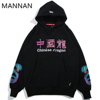 MANNAN Men's Sweatshirt Hoodies Streetwear Paint Chiese Dragon,Off White Hip Hop Casual Cotton off white