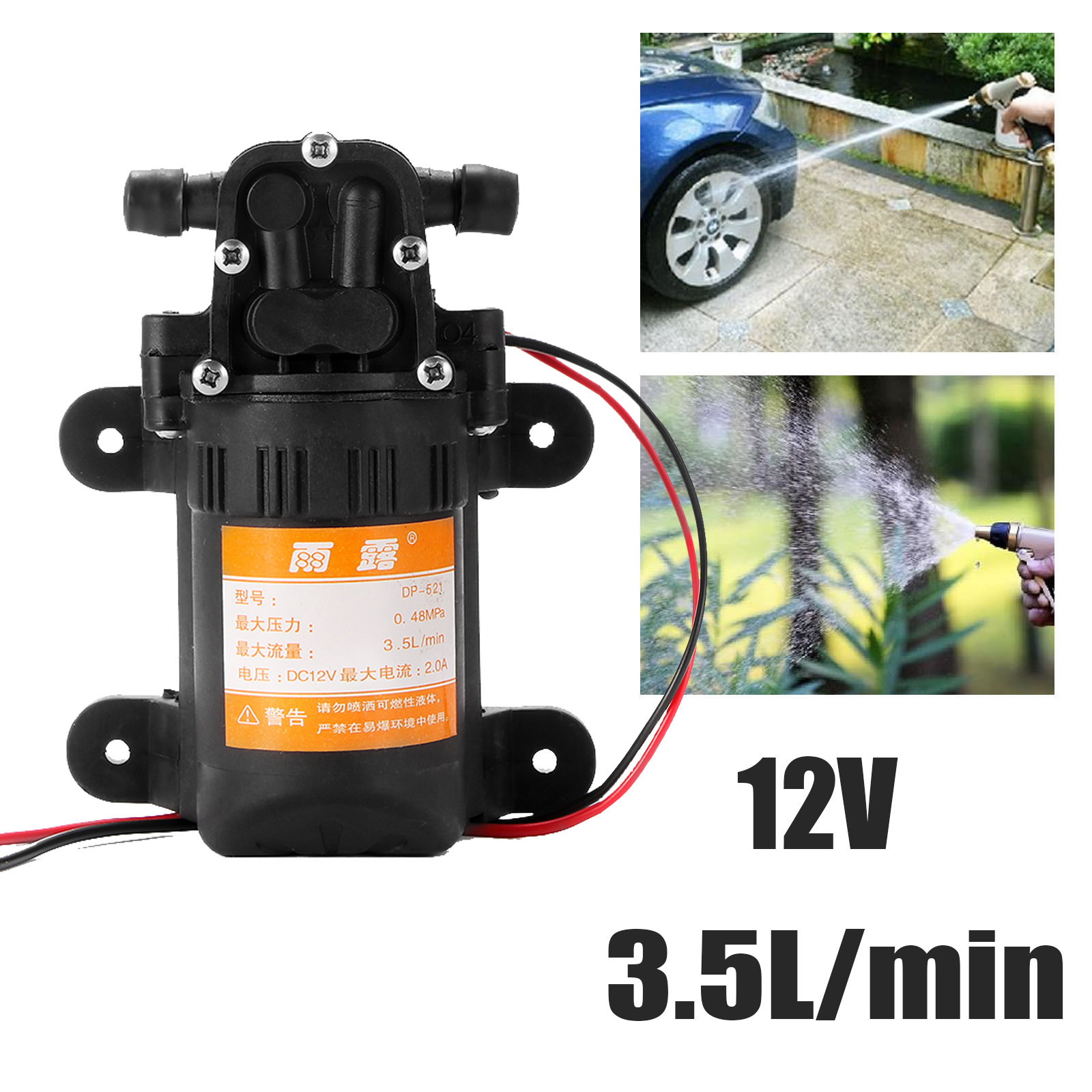 US $9 59 40% OFF|1pc DC 12V Black Water Pump 70 PSI Agricultural Electric  Diaphragm Water Sprayer Pumps 3 5L / Min For Garden Caravan Tool-in Pumps