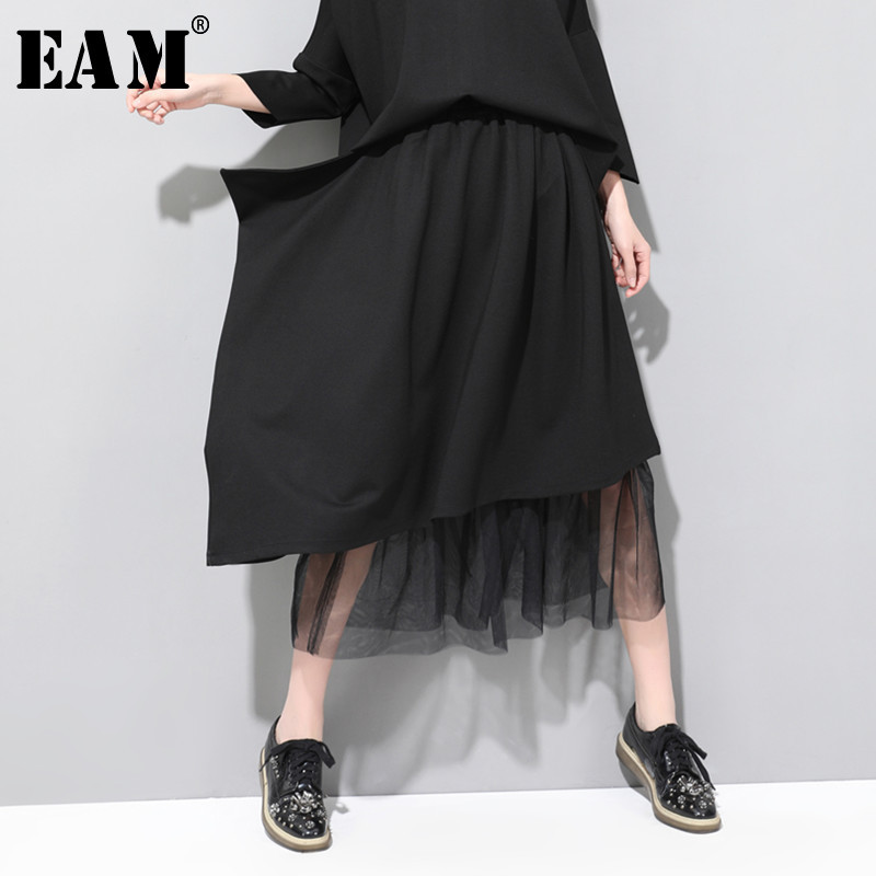 [EAM] 2020 New Spring Summer High Elastic Waist Black Mesh Irregular Split Joint Half-body Skirt Women Fashion Tide JR073