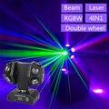 12x10 Вт Двойные держатели луч света с RG лазером  DMX512 двойной головной Луч светодиодный движущийся головной свет  два колеса вращаются Лазерно...