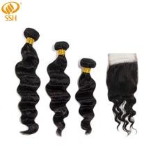 SSH Реми Волос Loose Wave Бразильские Волосы Weave Пучок Человеческих Волос С Закрытием 3/4 ШТ.