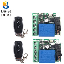 433MHz Universal Wireless Remote DC 12V 1CH rf Relay and Transmitter Remote Control Garage/gate/Light/LED/Motor/Fan