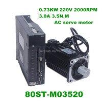 730W AC Servo Motor Kit 3.5N.M 2000RPM 80ST M03520 AC Motor Matched Servo Motor Driver Complete Motor kits