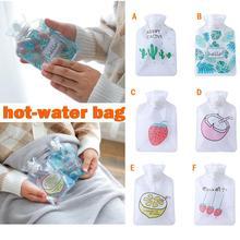 Маленькая прозрачная грелка, мультяшная, простая, зимняя, теплая, сумка для воды, Студенческая, портативная, мини, для воды, ручная, теплая, сумка для сокровища