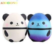 15 см, мягкая милая игрушка Kawaii Galaxy White Panda, медленно поднимающаяся мягкая игрушка для детей и взрослых, снимает стресс, тревога, домашний декор