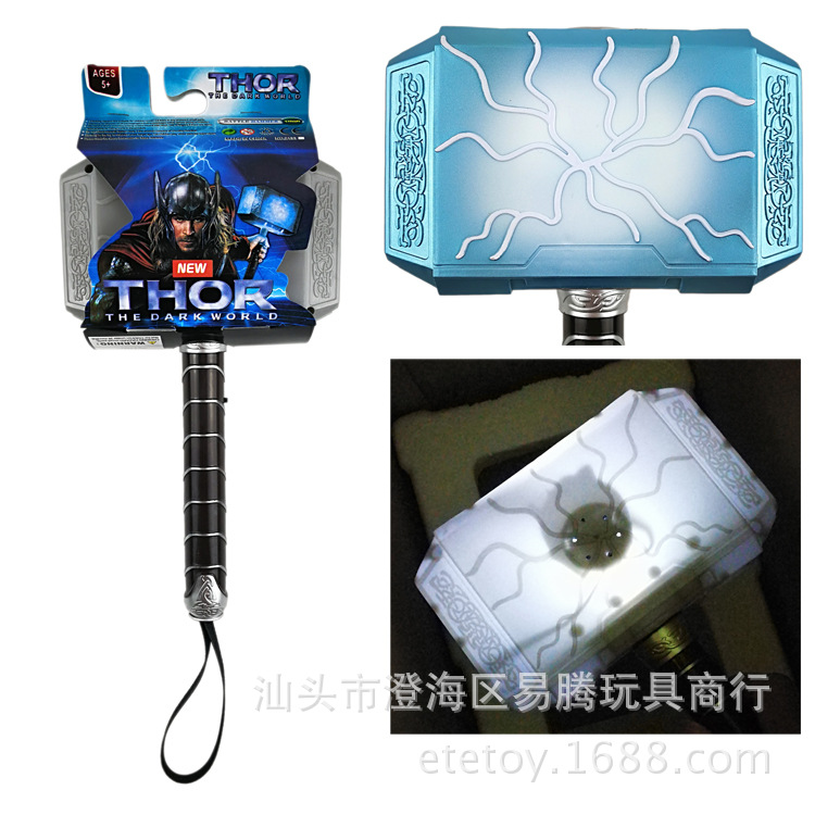 The 28cm role-playing thor LED lights and sound helmet mask weapon hammer earthquake toy set costume party prop thor hammer image