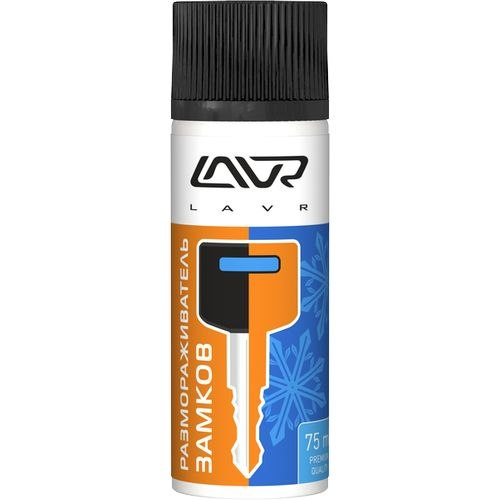 Defroster locks LAVR fast defroster 75 ml (9 PCs The show-боксе) цена