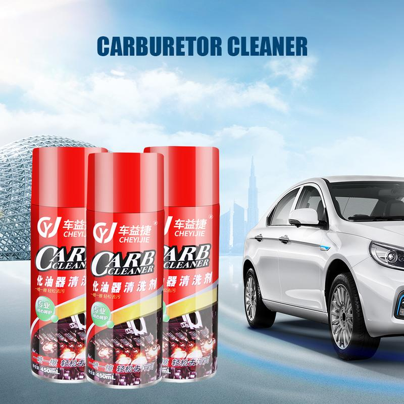 450ML Carburetor Cleaner Car Throttle Cleaning Oil Pollution Carbon Cleaning Agent