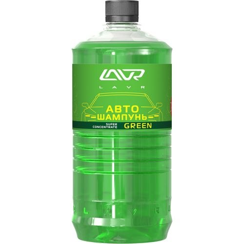 Car Shampoo-суперконцентрат Green 1:120-1:320 LAVR Auto Shampoo Super Concentrate, 1000 ml автошампунь lavr auto shampoo expert 5 7 кг