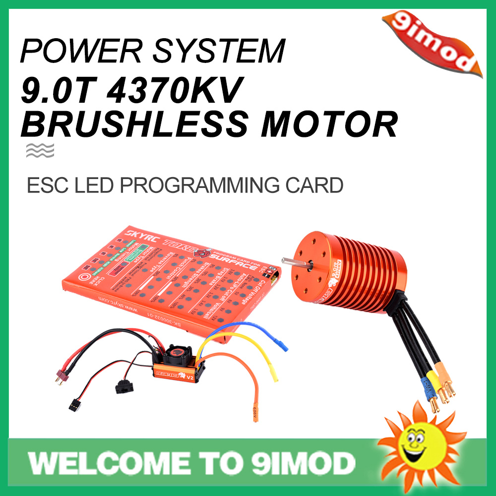 All kinds of cheap motor esc 1:10 rc in All B
