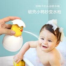 2018 children bathing water toys baby fun floating sprinkling duck egg penguins