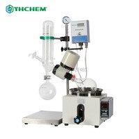 YHChem New Cheap Lab Rotary Evaporation Machine RE201 2L with Heating Bath