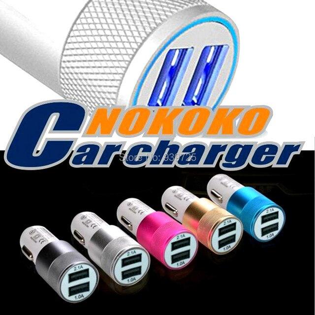 Cargadores de coche Metal Puerto USB Dual cargador de coche Universal 12 voltios/1 ~ 2 Amp para iphone ipod Samsung htc teléfono android mp3 gps