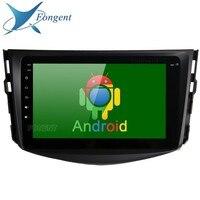 Для Toyota RAV4 РА V 4 2009 2010 2011 2012 автомобилей Радиоприемник Для Android стерео интеллектуальные мультмедиа аудио автомобиля gps ГЛОНАСС навигатор