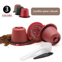1/3 шт многоразовые кофейные капсулы Nespresso с 1 шт пластиковой ложкой, фильтр для оригинальной линии, фильтры Siccsaee