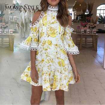 TWOTWINSTYLE Sexy Off Shoulder Women Dress Flare Sleeve Hollow Out High Waist Mini Female Dresses Casual Summer 2019 Clothes - DISCOUNT ITEM  44% OFF All Category