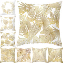 Polyester Decorative Golden Flowers Throw Pillows 45*45CM Leaves Pillow Case Home Soft Cover 1PC(China)