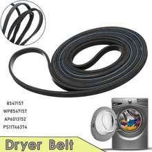 Одежда сушилки барабанные ремень для Whirlpool 8547157 WP8547157 AP6013152 PS11746374