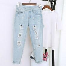 цены на Women Spring Summer Vintage Ripped Hole Harem Pants Jeans Denim Trousers Ladies Loose Elasitc Waist Denim Pants Plus Size в интернет-магазинах