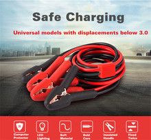 4m Car Auto Emergency Battery Booster Cord Copper Cable with Clip Clamp Charging Booster Cable Car Battery Jumper Wire  New
