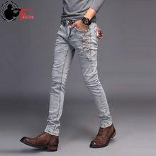 3f0f8a5da21b Großhandel mens jeans trends Gallery - Billig kaufen mens jeans ...