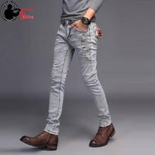 c6e7a5f22a Vaqueros para hombres jóvenes 2019 de tendencia de moda estilo coreano alta  calle Streetwear Slim Skinny botón de ajuste Denim P..
