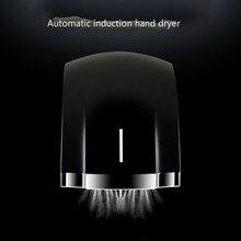 Автоматическая Индукционная интеллектуальная сушилка для рук с горячим и холодным воздухом для дома, отеля, ванной комнаты, Сушилки Для Рук, ручная сушильная машина