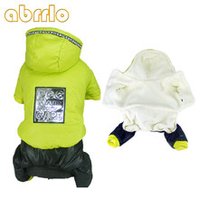 Abrrlo Dog Winter Clothes Thick Fleece Dog Hooded Parka Winter Warm Pets Jumpsuits Coat Large Dog Clothes Chihuahua Bulldog XXL(China)