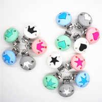 Chenkai 50 PCS รอบหัวใจมงกุฎซิลิโคนเด็กทารก Pacifier Dummy Teether Chain ผู้ถือ Soother พยาบาลคลิปของเล่น
