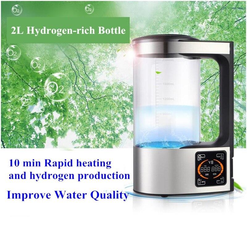 2000 мл богатая водородная бутылка для воды ионизатор щелочной воды машина фильтр для воды напиток - 6